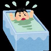 お風呂で溺れる事故のイラスト