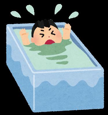 お風呂の事故のイラスト