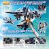 MG 1/100 Gundam AGE II Magnum - Release Info