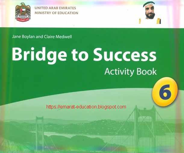 حل كتاب النشاط انجليزى للصف السادس فصل اولpdf مناهج الامارات