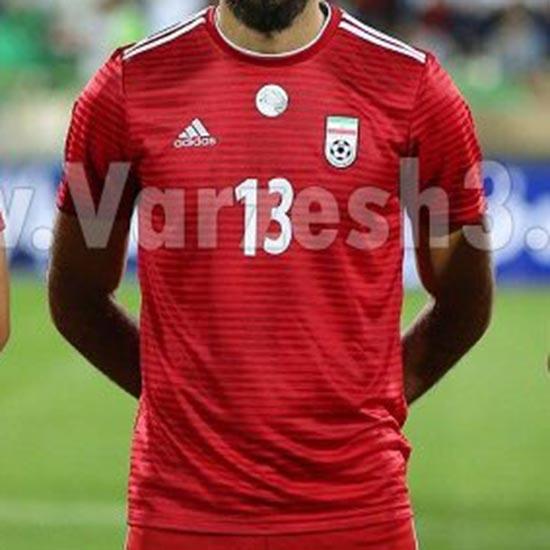 1f05bab6f Boring With A Nice Detail - Adidas Iran 2018 World Cup Away Kit ...