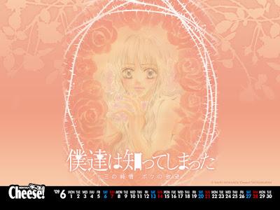 Kaho Miyasaka - Bokutachi wa Shitte Shimatta