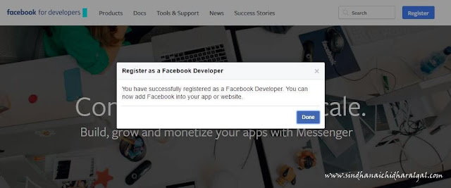 Find your Facebook App Id, Admin Id and Profile Id
