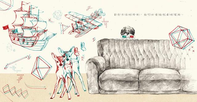 """Ilustración del álbum ilustrado """"Cuando no estás aquí"""" editado por la editorial de Taiwan Grimm Press"""