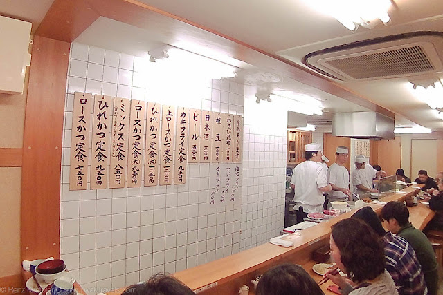 Yamabe Uenoten Interior and Prices