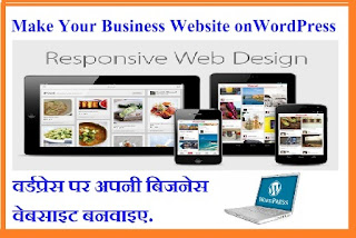 Website on WordPress