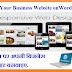 Make Your Website on WordPress वर्ड प्रेस पर अपनी वेबसाइट कैसे बनाएं