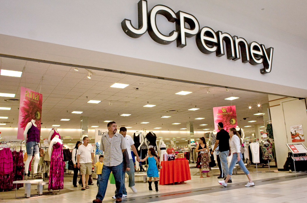 JCPENNEY Career Guide