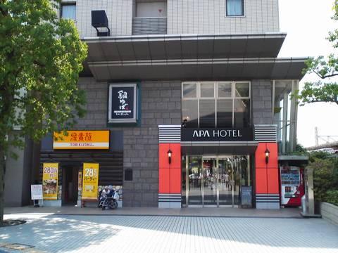 外観1 銀ゆば大垣駅前店