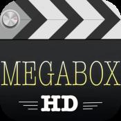 تحميل تطبيق مشاهدة الافلام المترجمة على الاندرويد