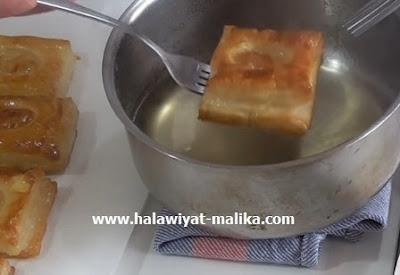 مربعات معسلة بالعجينة المورقة حلوى إسبانية