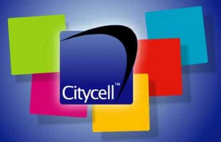 Bangladesh Mobile Phone Operator Citycell has Spectrum Reinstated