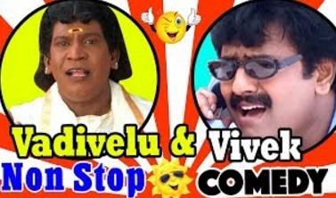Vadivelu Comedy Scenes | Vivek Comedy Scenes | Vivek Comedy Collection | Non Stop Vadivelu Comedy