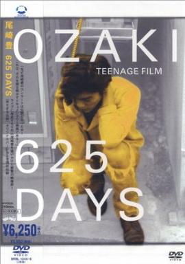 [TV-SHOW] 尾崎豊 – 625 DAYS (2005/08/24)