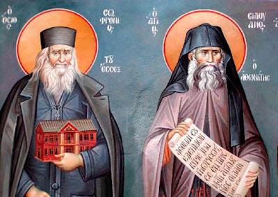 Ο μακάριος Γέροντας Σωφρόνιος († 1993) με τον άγιο Σιλουανό († 1938)