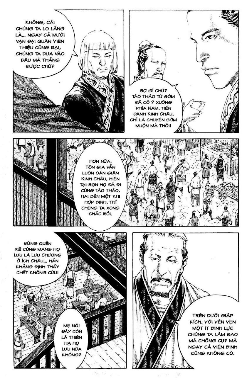 Hỏa phụng liêu nguyên Chương 355: Kinh Châu vi long [Remake] trang 3