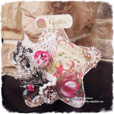 http://hobby-rukodelie.blogspot.ru/2015/12/blog-post_31.html
