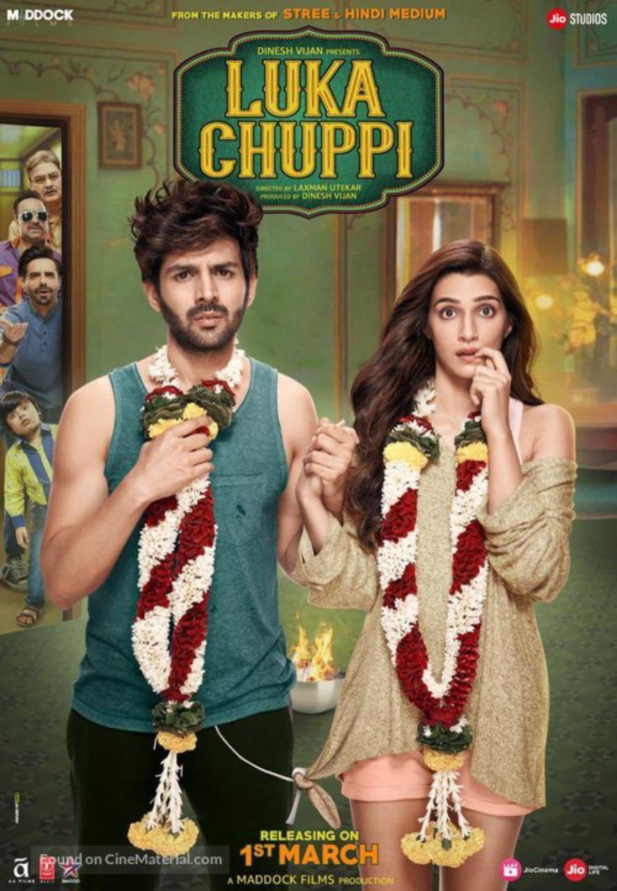 Alt Balaji web series: LUKA CHUPPI (2019)