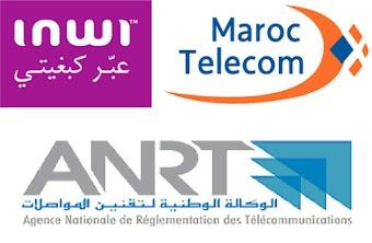القضاء يقرر في قضية اتصالات المغرب وإنوي