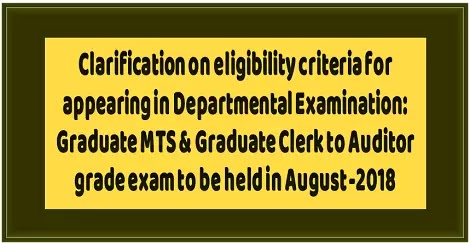eligibility-criteria-for-appearing-in-departmental-examination