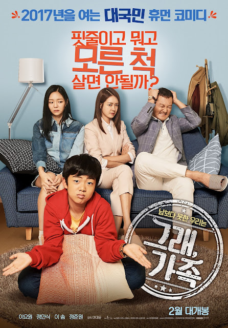 Sinopsis My Little Brother (2017) - Film Korea