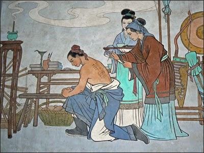 มารดาสลักอักษรกลางหลังท่านงักฮุย