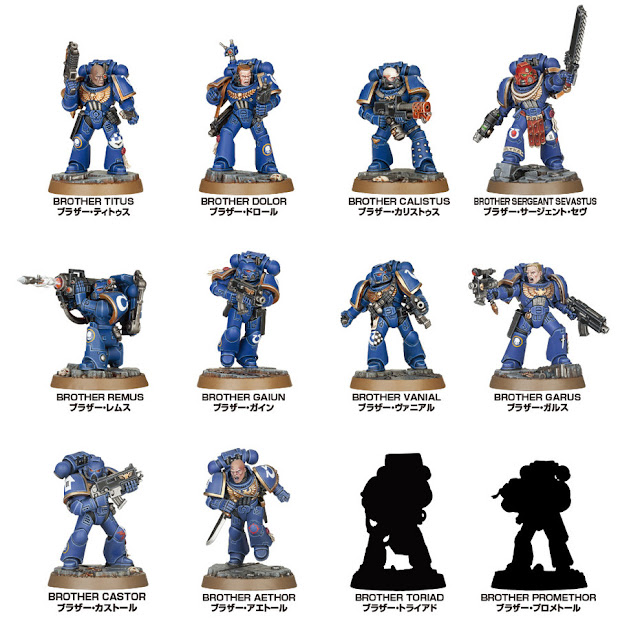 Review: Space Marine Heroes Series 1 (Japanese Edition