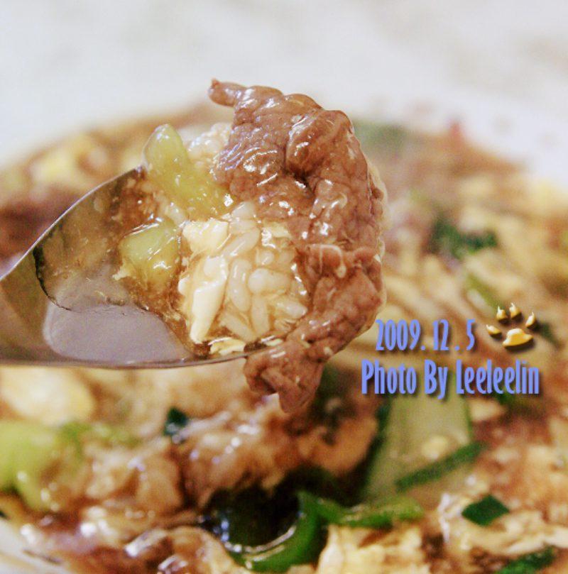 八條牛肉麵|捷運松江南京站美食餐廳