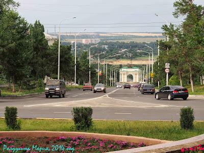 Новочеркасск Герцена арка