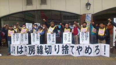 http://doro-chiba.org/nikkan_tag/8523/