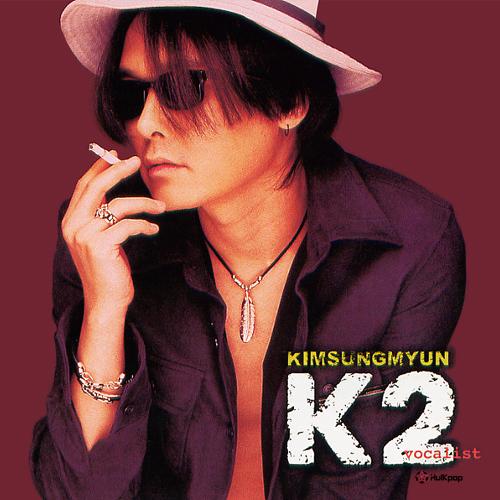 K2 (Kim Sung Myun) – Vol.3 Vocalist