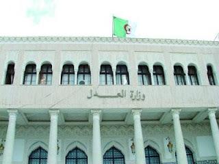 كشف اسماء المقبولين في مسابقة الموثقين 2018 وزارة العدل الجزائرية نتائج الموثقين بدولة الجزائر