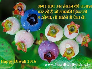 Diwali wishes Images for whatsapp