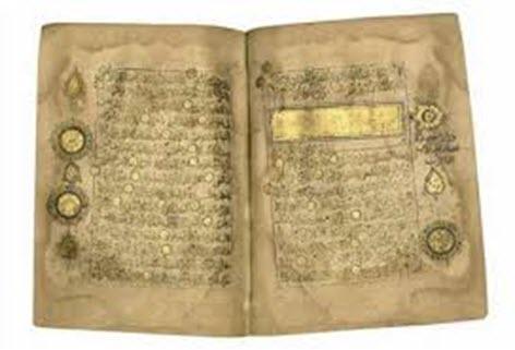 sastra islam