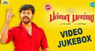 Billa Pandi | Video Jukebox | R.K.Suresh | Ilayavan | Raj Sethupathy | Chandini | Indhuja