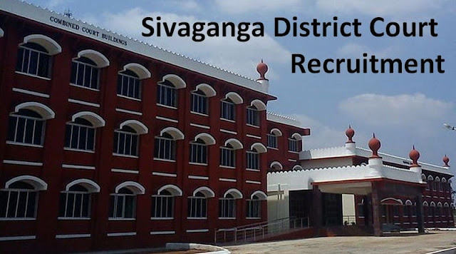 Sivaganga District Court Recruitment