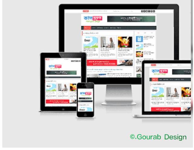 KalPurush Blogger Template