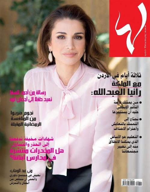 Queen Rania of Jordan on the cover of the Laha Magazine. The magazine, Crown Prince Hussein, Princess Iman, Princess Salma, Prince Hashem, royal style newmyroyals, jeweler, jewelry, diamond earring, tiara, Queen Rania weddings dresses