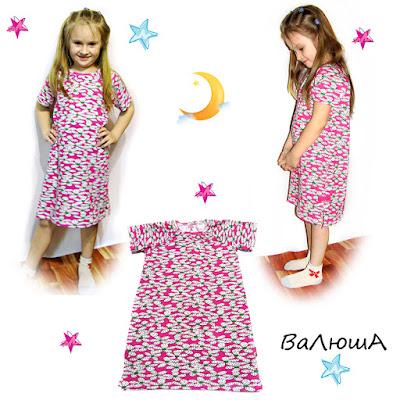 Детская ночнушка. Валюша блог о шитье.