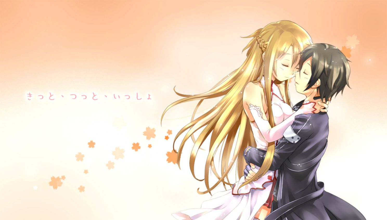 Yuuki Asuna & Kirigaya Kazuto Wallpaper and Background Image
