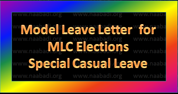 Model Leave Letter for MLC Elections Spl Casual leave