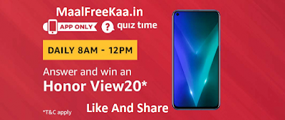Honor View 20 Quiz