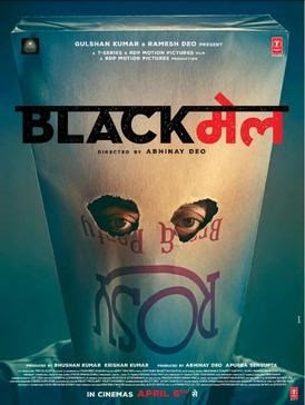 abhinay-deo-directorial-blackmail-is-guide-to-practicality