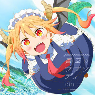 Download Kobayashi-san Chi no Maid Dragon Opening [SINGLE]
