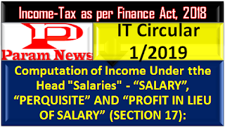 computation-of-income-under-tthe-head-it-circular-2019