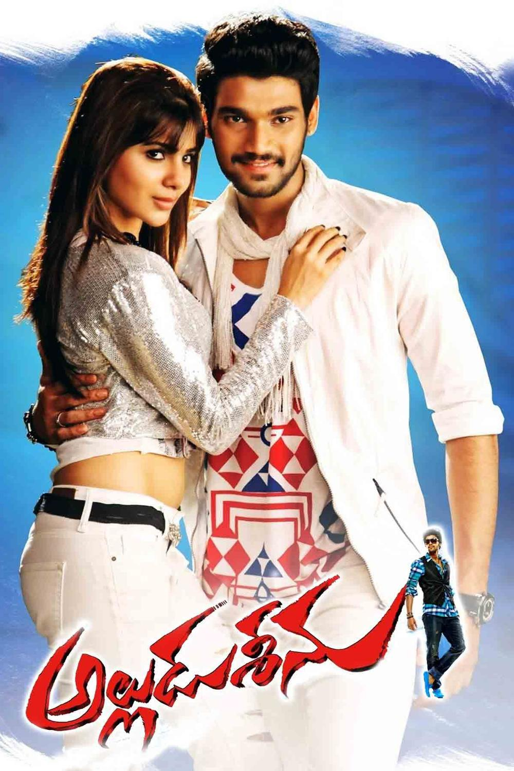 Alludu Seenu (Mard Ka Badla) 2019 Hindi Dubbed 500MB HDRip 720p HEVC x265