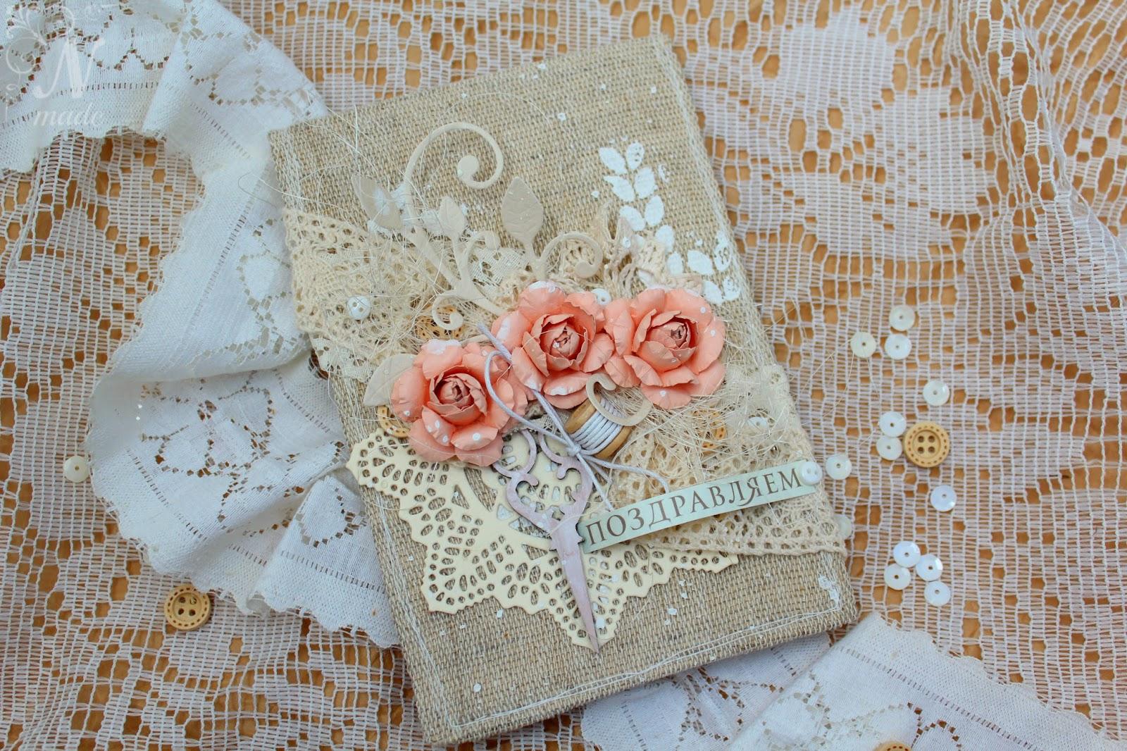 Текстильные открытки, открытке