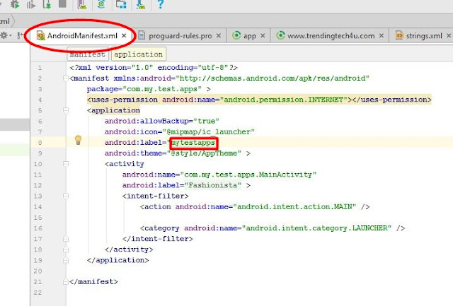 Convert Website to Android Application
