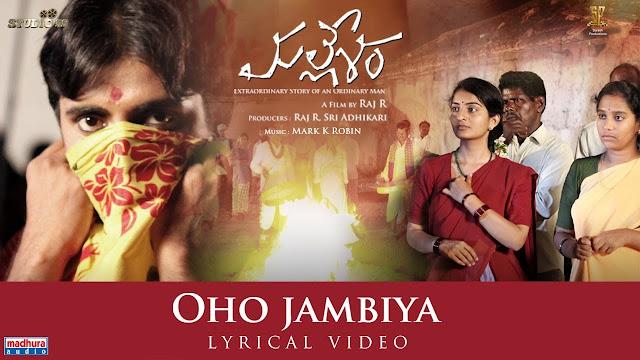 Oho Jambiya Song Lyrics