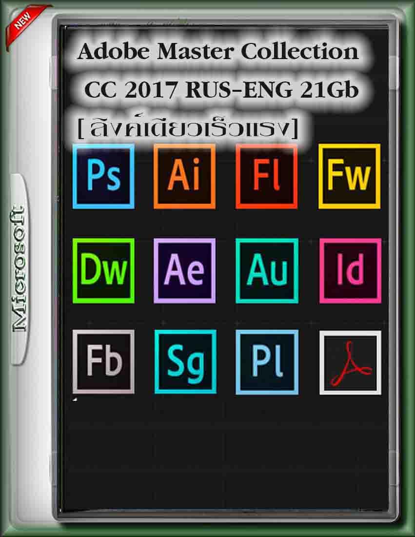 Adobe Illustrator Cs5 Keygen For Mac